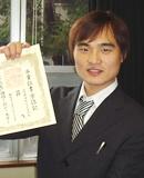 神奈川工科大学留学生